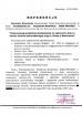 Referencja - Korzuchów ul. Polna